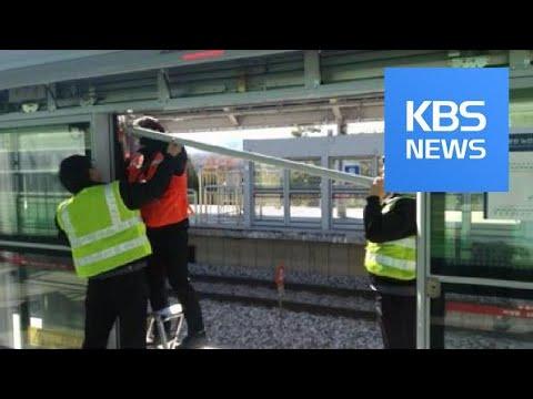 날짜로 가르는 '정규직 전환'…실직 내몰리는 숙련공들 / KBS뉴스(News)