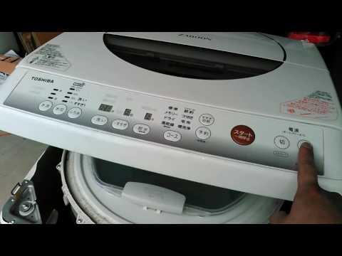 宮津市東芝洗濯機AW90SDL修理