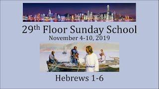 Come Follow Me for Nov 4-10 - Hebrews 1-6