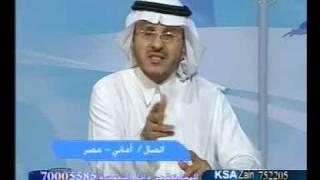 الدكتور فهد يفسر رؤيا لـ اماني ..امي المتوفيه بتحضني