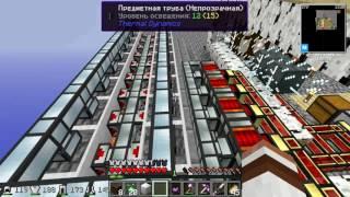 Minecraft SkyTech Let's Play NEW - 1 серия Вайп