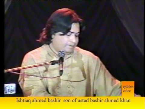 ishtiaq ahmed bashir golden voice.mpg