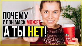 видео Секреты Успеха :: Это интересно! :: Секрет Успеха