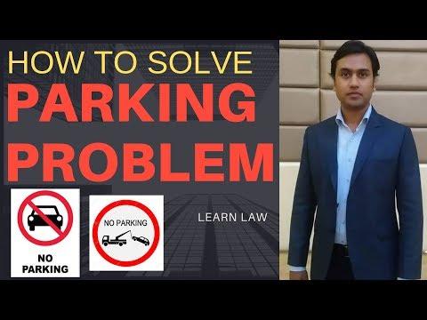 पार्किंग की समस्या का समाधान ! Learn Law