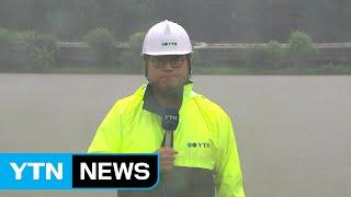 장마전선과 만난 5호 태풍 다나스...경남에 많은 비 / YTN