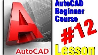 Autocad Classes Draw Your First Floor Plan (lesson 12)