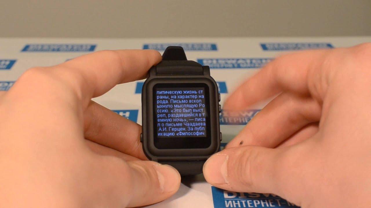 шпаргалки new часы