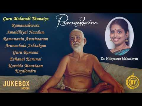 Ramaneswara Album Ramana Maharishi Tamil Devotional Songs By Top Singers