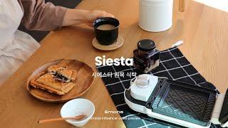 Ming soop 님의 공간일기(ft. 시에스타 원목식…