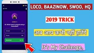 loco app hack version download