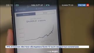 Взлом Coincheck на $0.5млрд в криптовалюте РОССИЯ 24¦ Крипторынок ¦ Заработок онлайн Пассивный доход