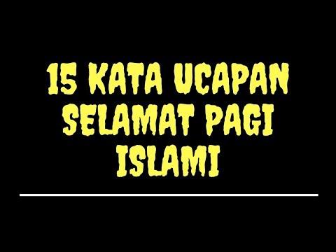 15-kata-ucapan-selamat-pagi-islami