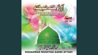Qaseeda Burda Shareef, Darood Taj & more