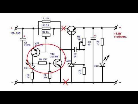 Стабилизатор напряжения с защитой стабилизатор напряжения ресанта в доме
