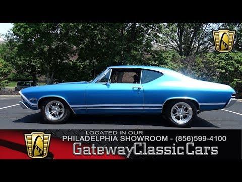 1968 Chevrolet Chevelle, Gateway Classic Cars Philadelphia - #131