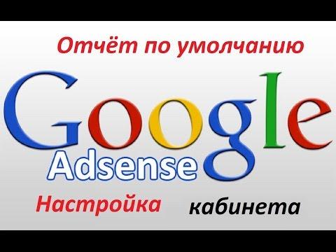 Как создать сайт на Google