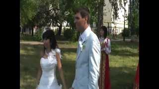 Свадьба Лианы и Андрея 10.08.2012