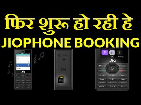 reliance Jiophone second phase of booking to begin post Diwali