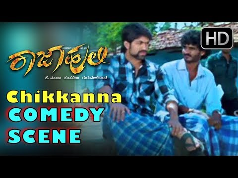 Raja Huli #KannadaComedy Scene - Rocking Star Yash asks for Lolypop to a girl