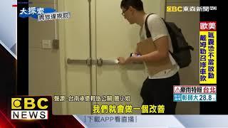 台南承億輕旅增設地下室房間遭罰11萬