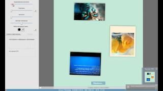 Видео урок: Google Picasa