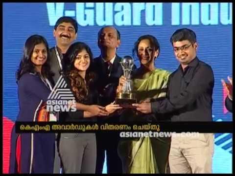 Federal Bank MD Shyam Srinivas recieves KMA award 2018