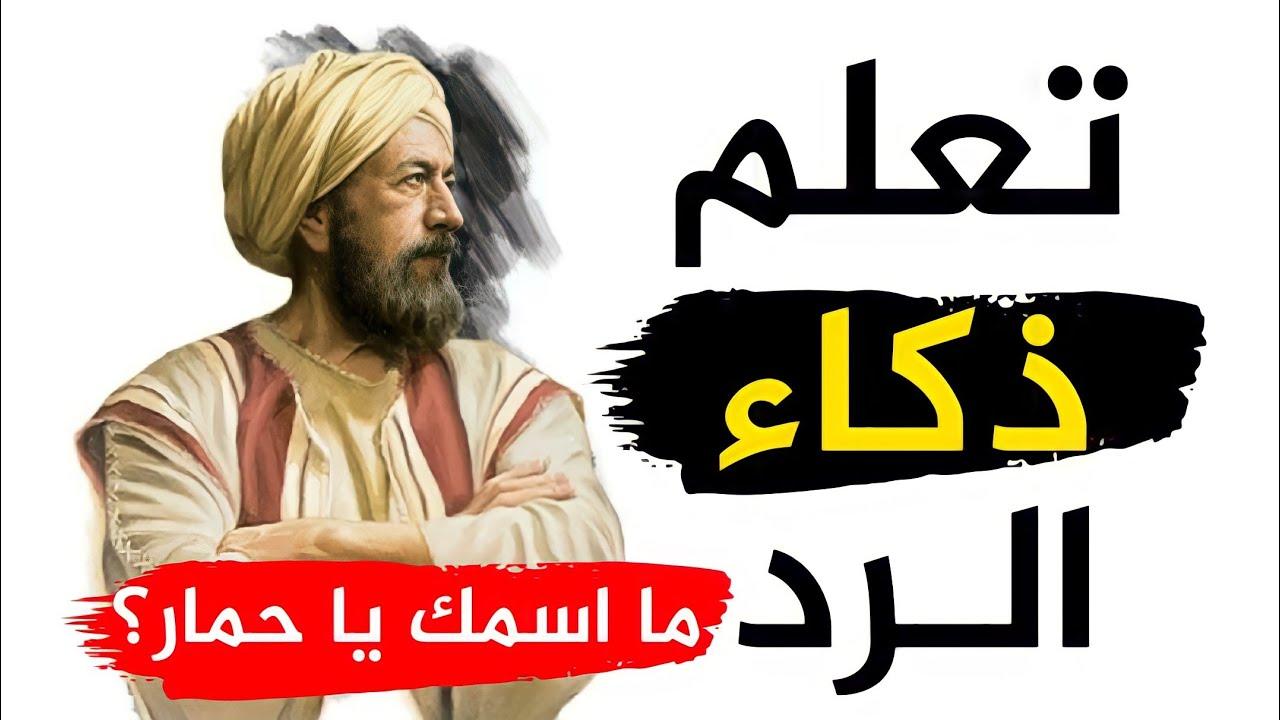 قصف جبهات بالعربي من أقوى نوع