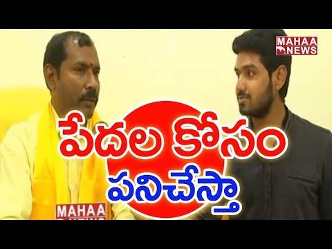 Janasena Leader Paruchuri Bhaskar Rao About Pawan Kalyan Contesting