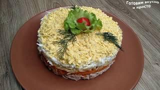 Слоеный салат Бунито