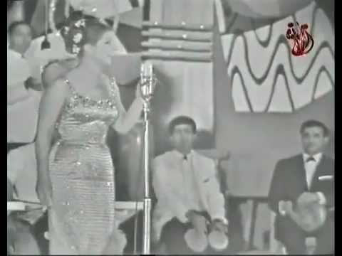 Sabah songs - صباح - جيب المجوز يا عبود