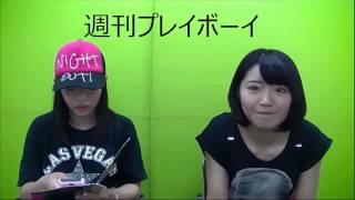 SKE48松村香織の今夜も1コメダ