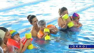 Занятия в бассейне для детей с ограниченными возможностями здоровья