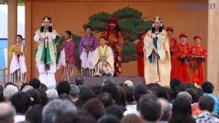 奈良時代の地誌「播磨国風土記」が編さんされて1300年を迎えたこと...