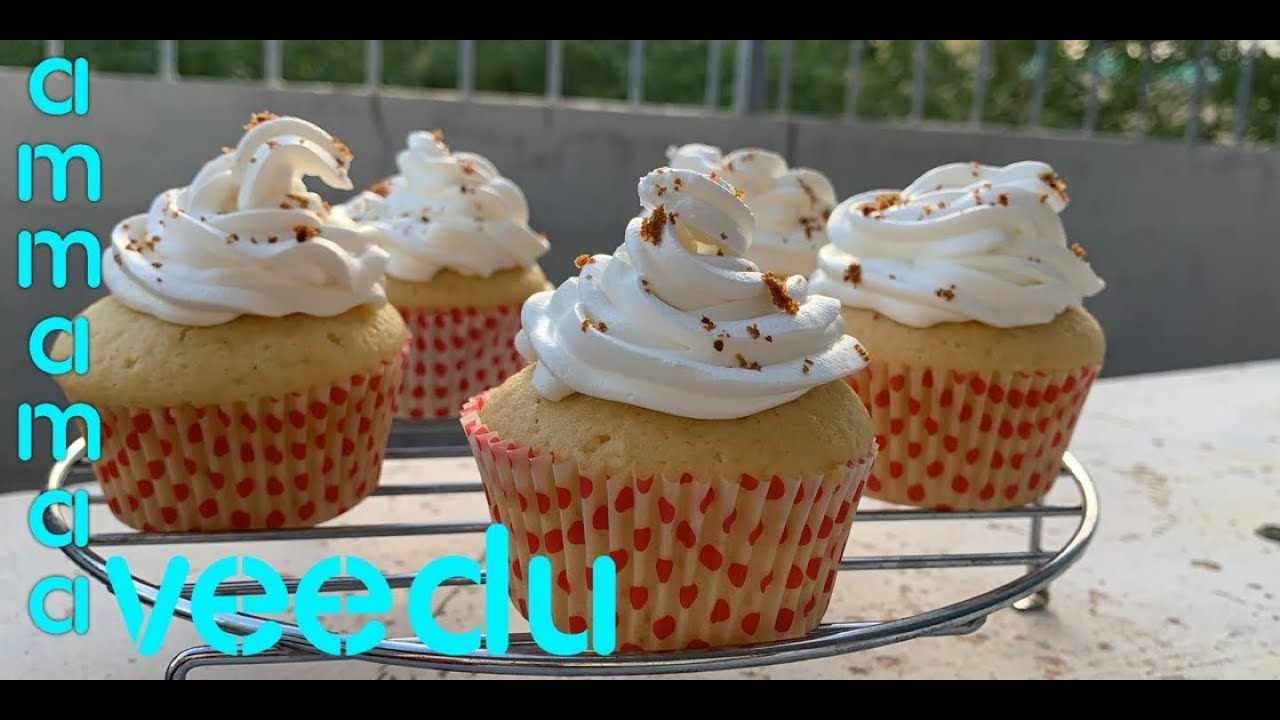 Easy Vanilla Cup Cakes in Tamil | Cupcake Recipe in Tamil