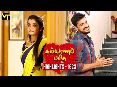 Kalyanaparisu Tamil Serial Episode 1623 Highlights on Vision Time. Let's know the new twist in the life of  Kalyana Parisu ft. Arnav, Srithika, Sathya Priya, Vanitha Krishna Chandiran, Androos Jesudas, Metti Oli Shanthi, Issac varkees, Mona Bethra, Karthick Harshitha, Birla Bose, Kavya Varshini in lead roles. Direction by AP Rajenthiran  Stay tuned for more at: http://bit.ly/SubscribeVT  You can also find our shows at: http://bit.ly/YuppTVVisionTime   Like Us on:  https://www.facebook.com/visiontimeindia