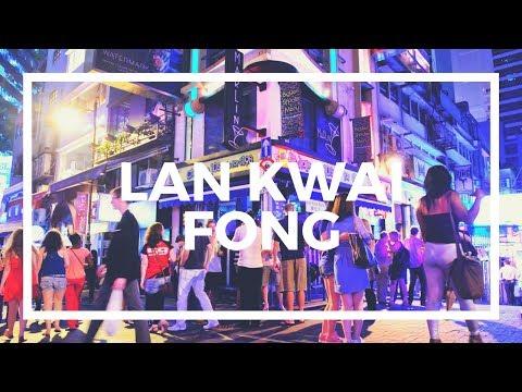 What is Lan Kwai Fong?