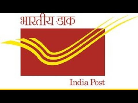 West Bengal Postal Circle Job Vacancy 2018 || Gramin Dak Sevak (GDS) || New Santali Video 2018
