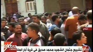 بث مباشر| تشييع جثمان العقيد أركان حرب يحيى حسن شهيد سيناء