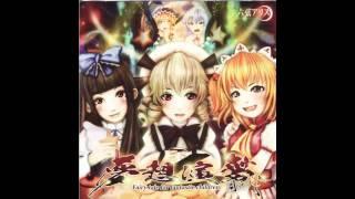Artist: 六弦アリス Album: 夢想演舞 月之理 (ルーズレイン from 妖精大...