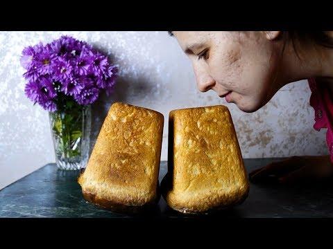 Хлеб на закваске. Кукла стригушка. Витаминный напиток из шиповника. Вегетарианские бутерброды