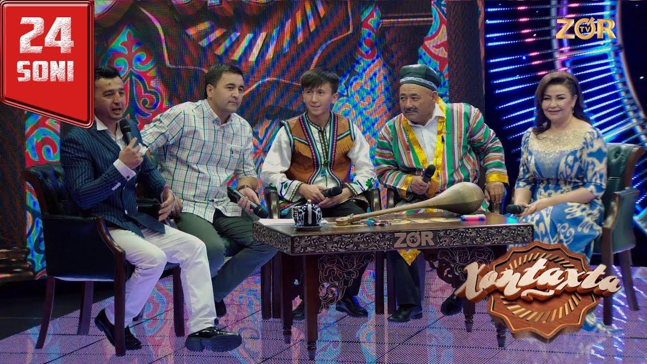 Xontaxta 24-soni (Farhod Badalov, Qahramon Rashidov, Baxshiqul Tog'ayev, Hosila Rahimova)