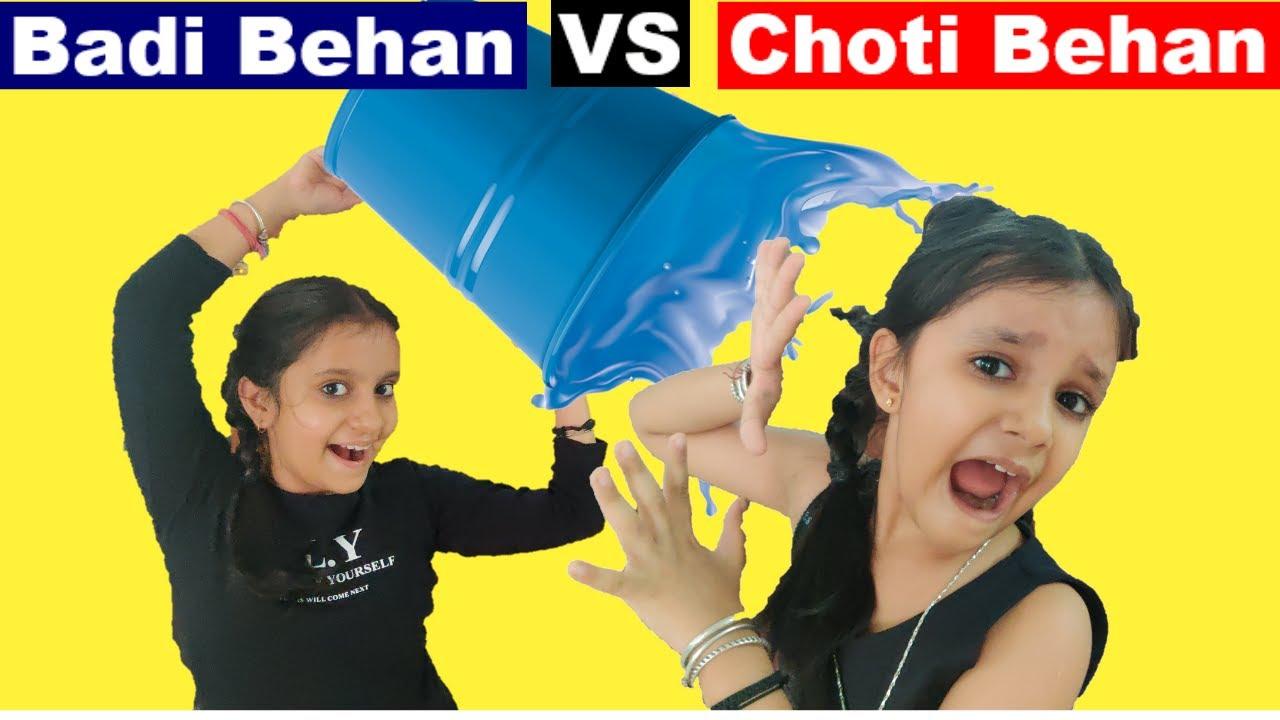 Badi Behan vs Choti Behan 😜 - Part 5 | #fun #comedy