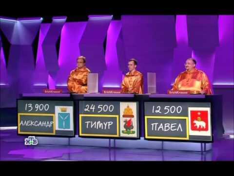 2015-12. «Своя игра»: Тимур Кафиатуллин выигрывает финал года