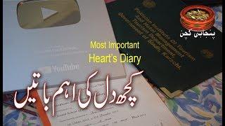 Most Important Dill Ki Batain, Heart