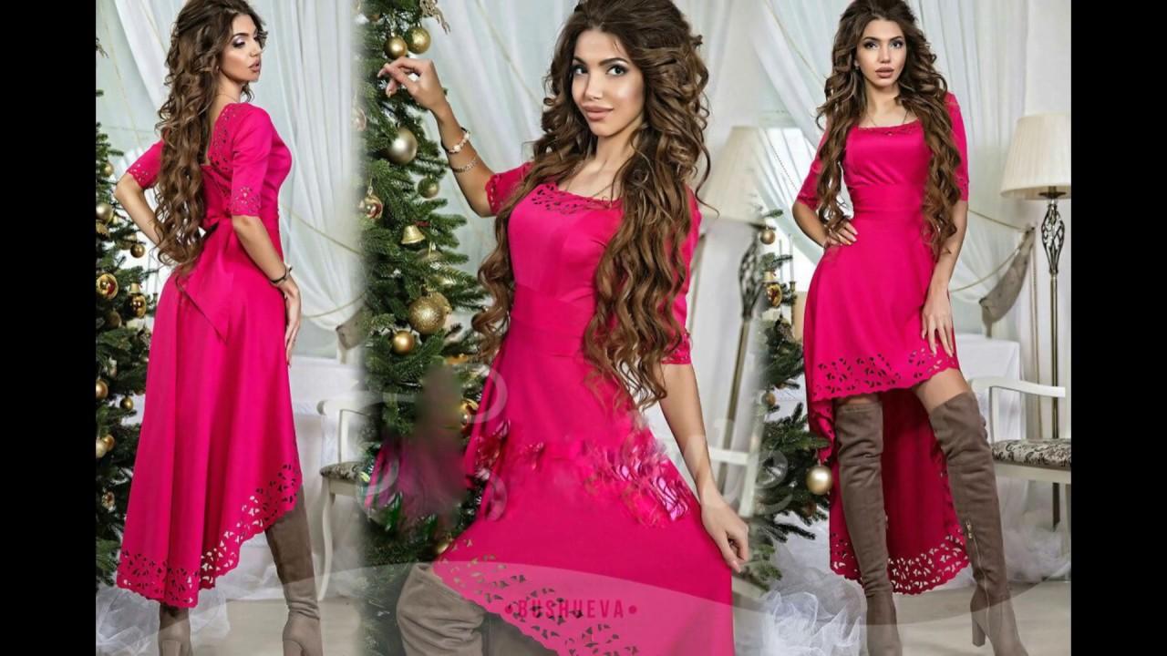 e2070ff1951 Малиновые платья для полных женщин - YouTube