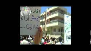مشاركة الطلبة الاحرار في حي البياض22-6-2012