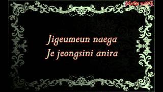 MBLAQ - Be A Man (Lyric) MP3