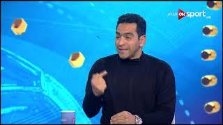 عادل مصطفى: إدارة المقاصة ساندتنا كثيرًا وميدو كان له وجهة نظر في عدم الاستقالة