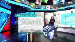 تفاعلكم : مواقع التواصل تزوج أحلام مستغانمي من ثري خليجي
