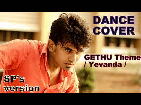 gethu theme l sam praveen dance cover